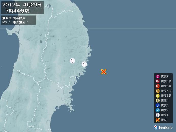 地震情報(2012年04月29日07時44分発生)