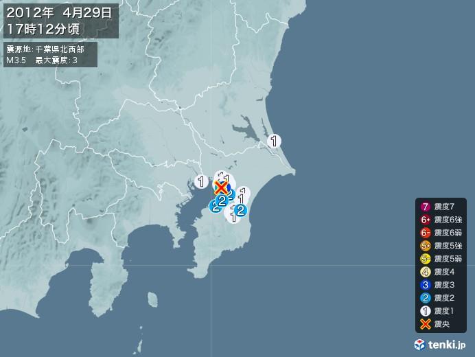地震情報(2012年04月29日17時12分発生)