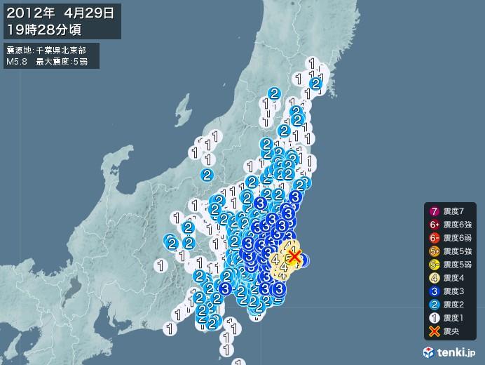 地震情報(2012年04月29日19時28分発生)