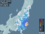 2012年04月29日19時28分頃発生した地震