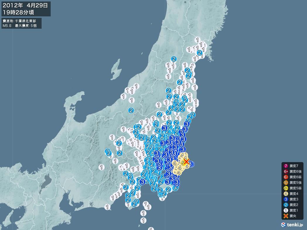 地震情報 2012年04月29日 19時28分頃発生 最大震度:5弱 震源地:千葉県北東部(拡大画像)