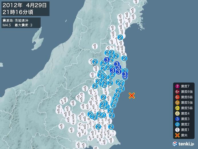 地震情報(2012年04月29日21時16分発生)