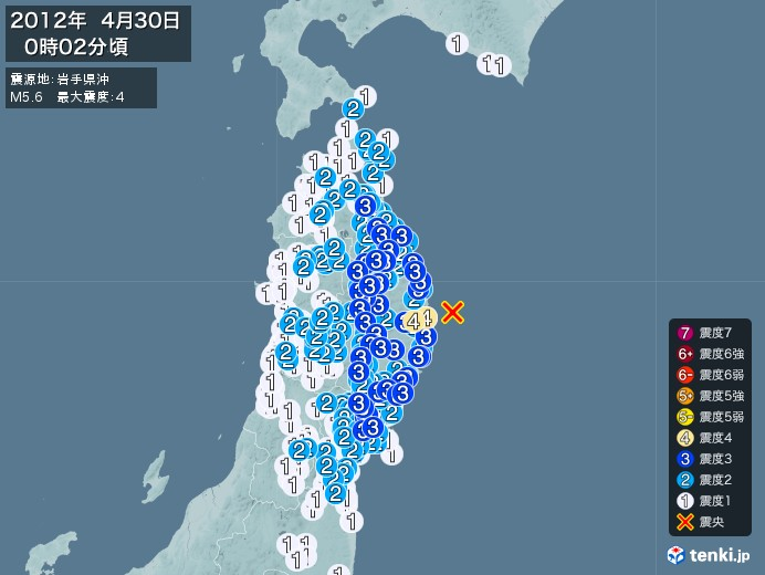 地震情報(2012年04月30日00時02分発生)