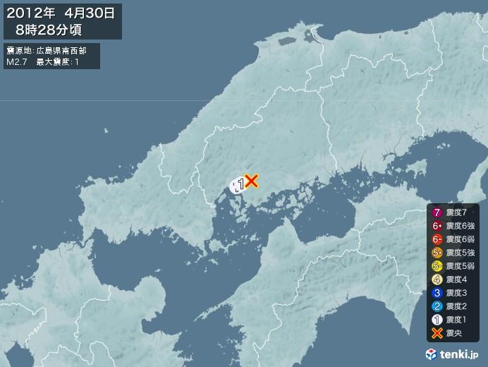 地震情報(2012年04月30日08時28分発生)