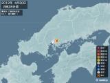 2012年04月30日08時28分頃発生した地震