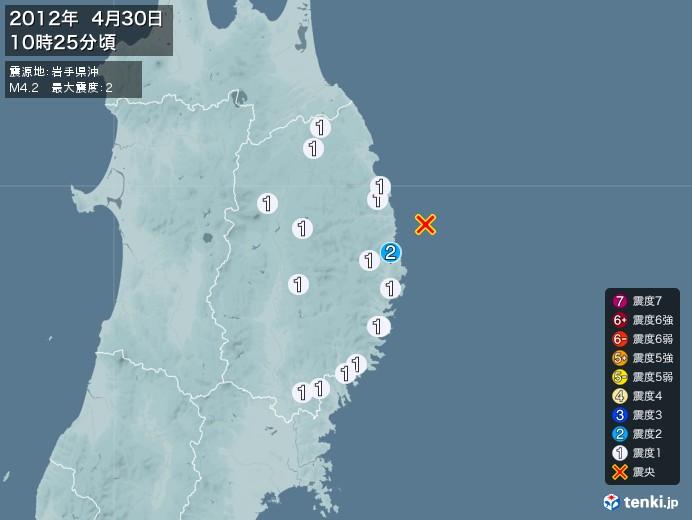 地震情報(2012年04月30日10時25分発生)