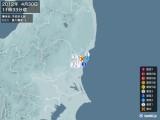 2012年04月30日11時33分頃発生した地震