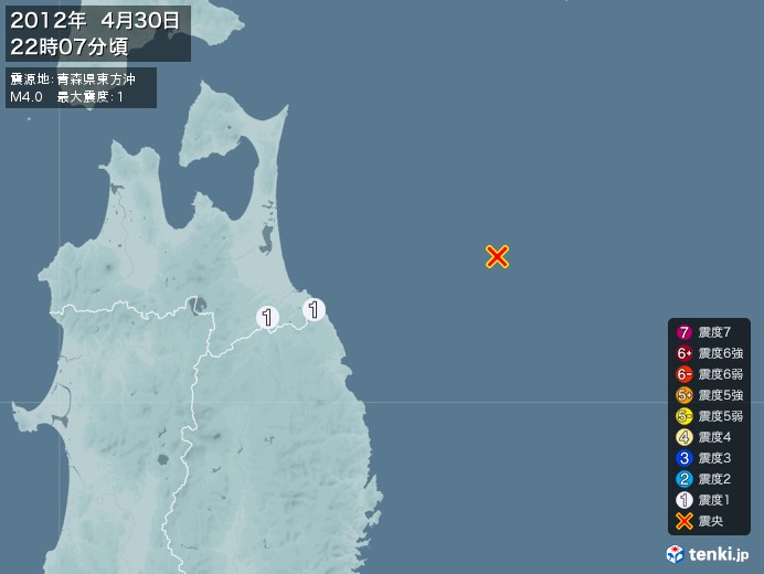 地震情報(2012年04月30日22時07分発生)