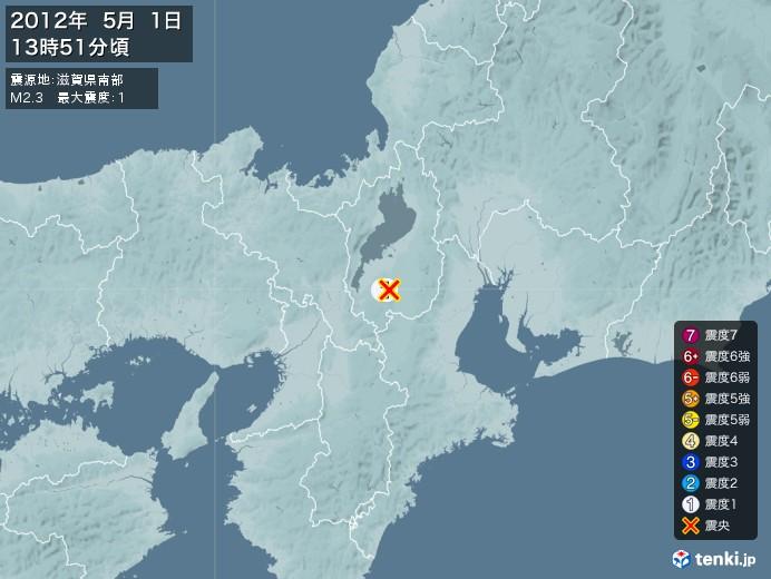 地震情報(2012年05月01日13時51分発生)