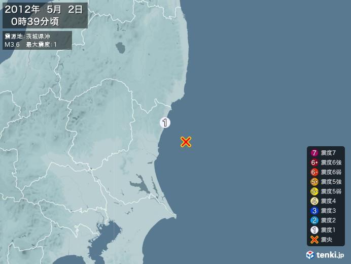 地震情報(2012年05月02日00時39分発生)
