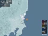2012年05月04日08時58分頃発生した地震