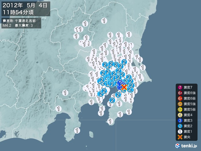 地震情報(2012年05月04日11時54分発生)