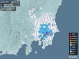 2012年05月04日11時54分頃発生した地震