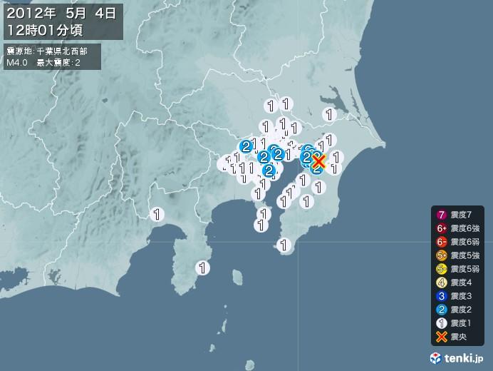 地震情報(2012年05月04日12時01分発生)