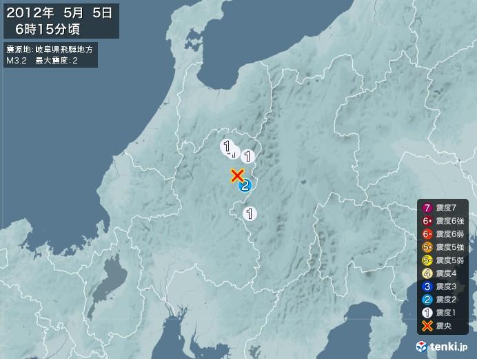 地震情報(2012年05月05日06時15分発生)