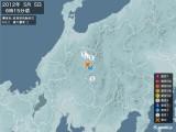 2012年05月05日06時15分頃発生した地震
