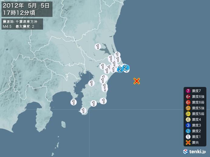 地震情報(2012年05月05日17時12分発生)