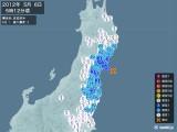 2012年05月06日05時12分頃発生した地震
