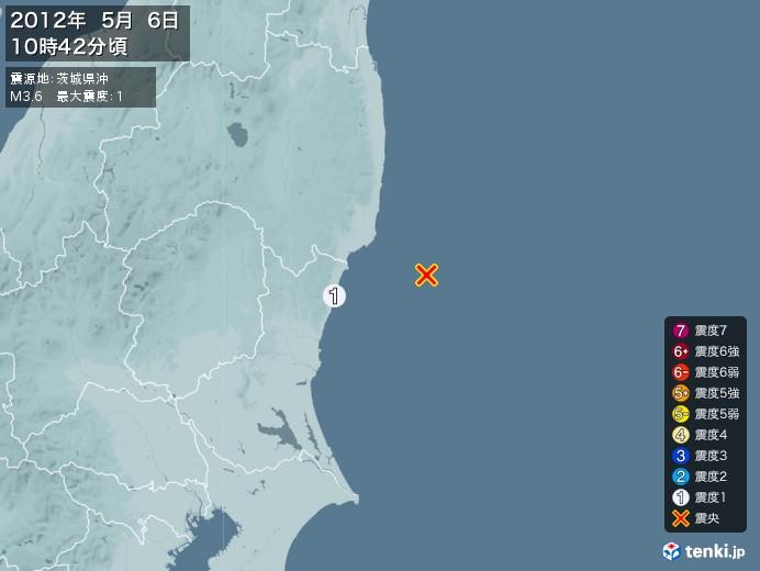 地震情報(2012年05月06日10時42分発生)