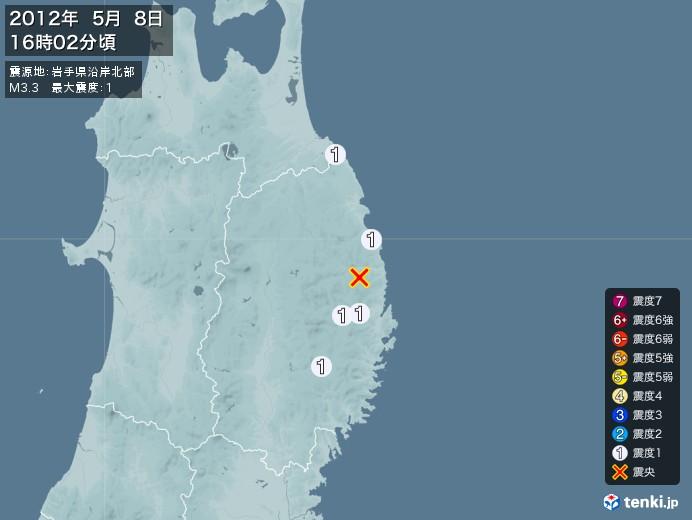 地震情報(2012年05月08日16時02分発生)