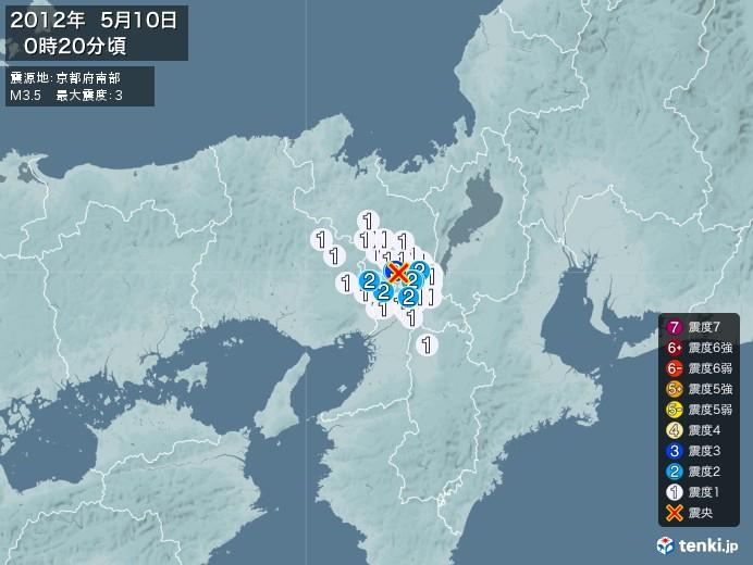 地震情報(2012年05月10日00時20分発生)