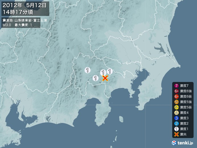 地震情報(2012年05月12日14時17分発生)