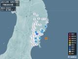 2012年05月13日07時08分頃発生した地震