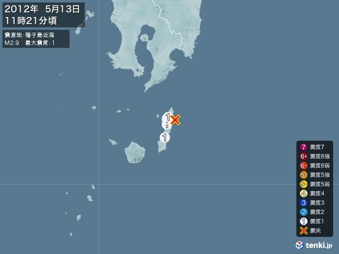 地震情報(2012年05月13日11時21分発生)