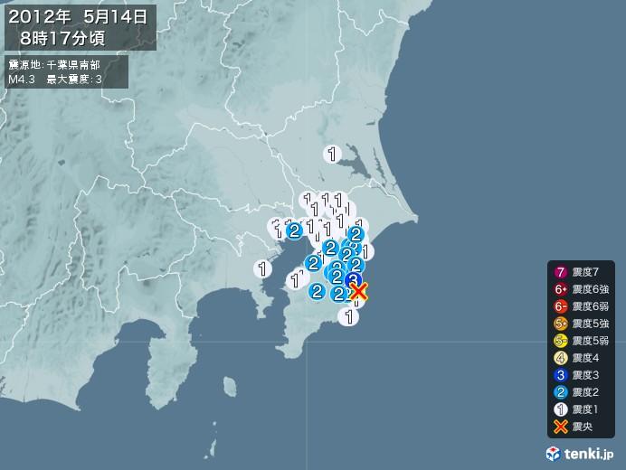 地震情報(2012年05月14日08時17分発生)