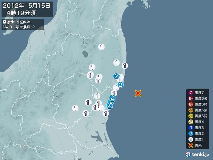 地震情報(2012年05月15日04時19分発生)