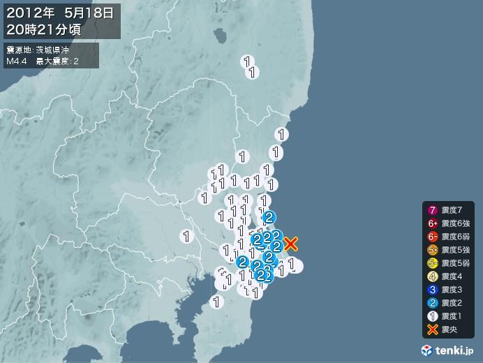 地震情報(2012年05月18日20時21分発生)
