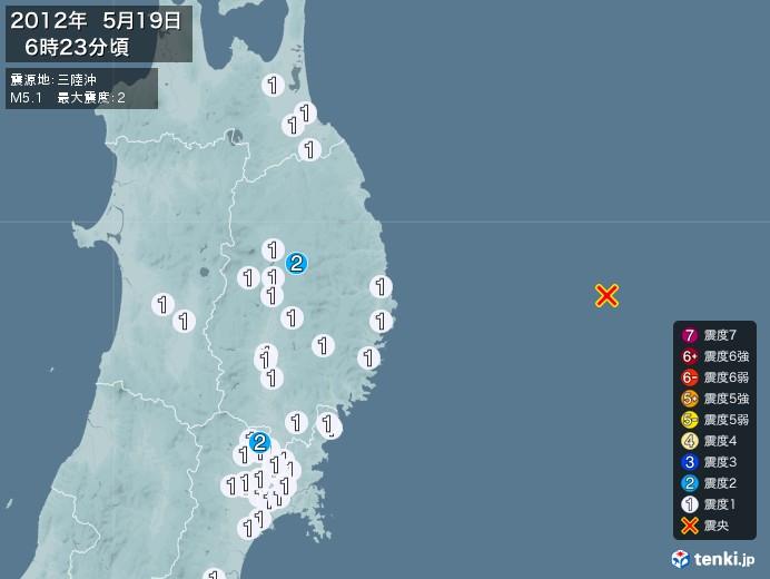 地震情報(2012年05月19日06時23分発生)