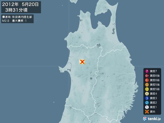 地震情報(2012年05月20日03時31分発生)