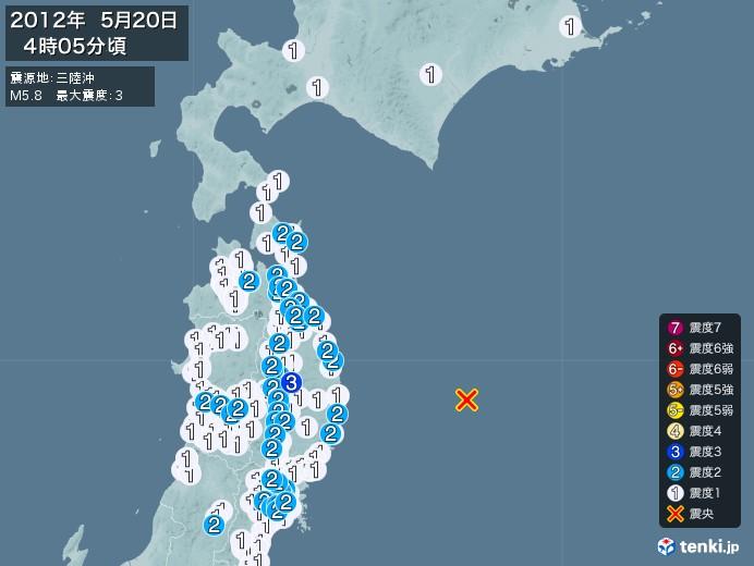 地震情報(2012年05月20日04時05分発生)