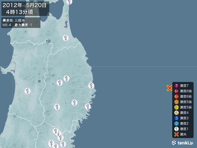 地震情報(2012年05月20日04時13分発生)