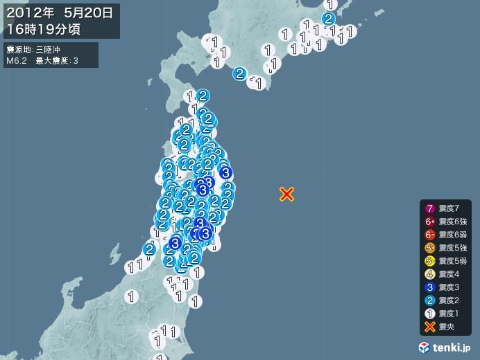 地震情報(2012年05月20日16時19分発生)