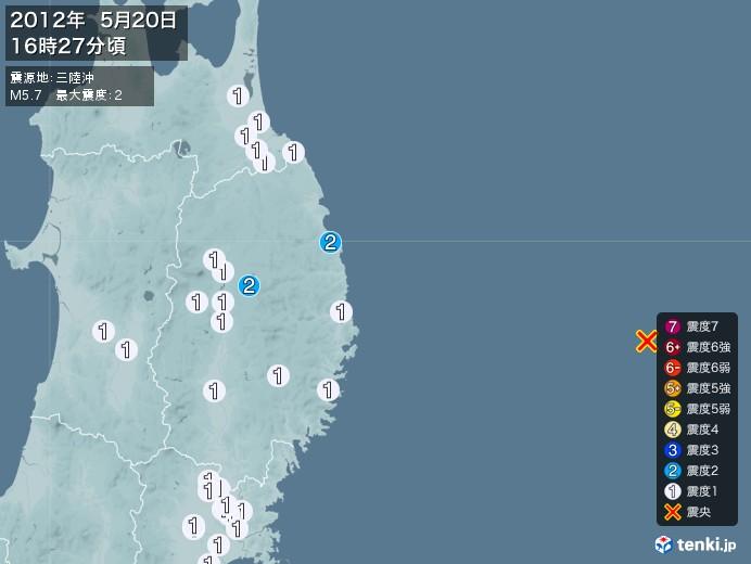 地震情報(2012年05月20日16時27分発生)