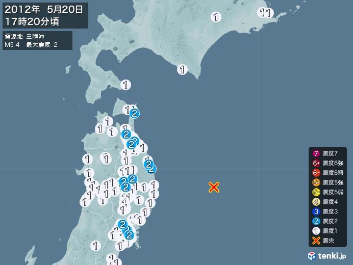 地震情報(2012年05月20日17時20分発生)