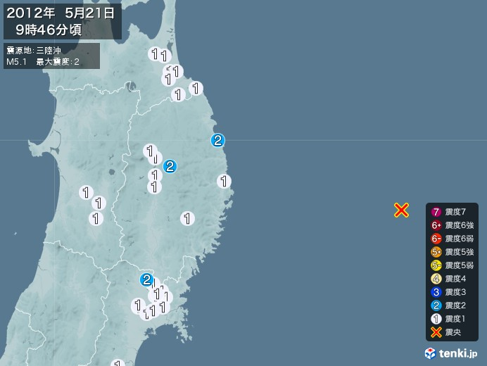 地震情報(2012年05月21日09時46分発生)
