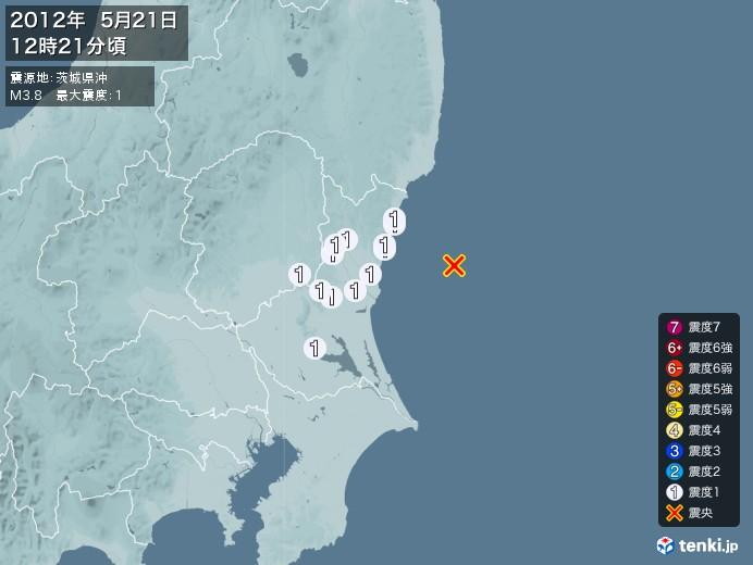 地震情報(2012年05月21日12時21分発生)