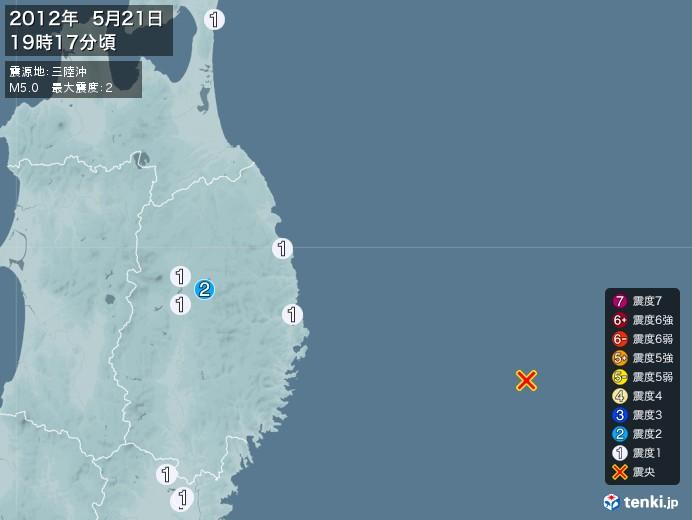 地震情報(2012年05月21日19時17分発生)