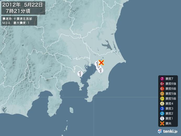 地震情報(2012年05月22日07時21分発生)