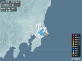 2012年05月24日10時09分頃発生した地震