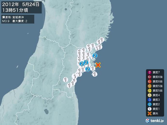 地震情報(2012年05月24日13時51分発生)