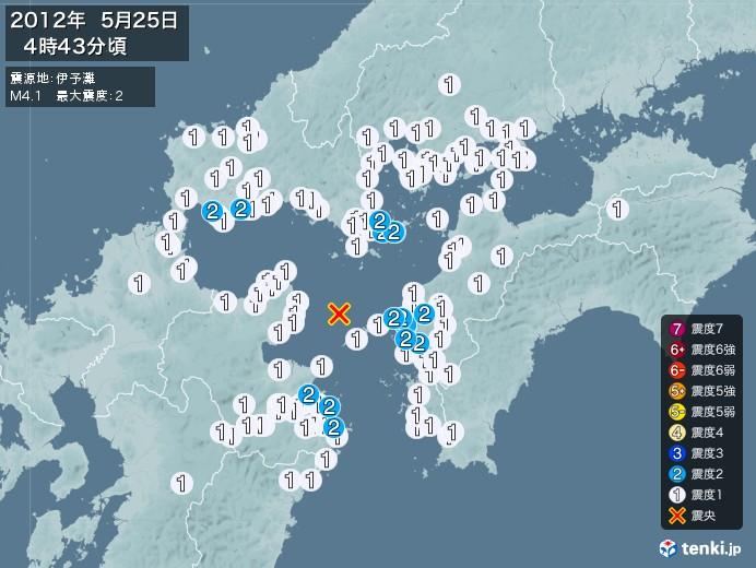 地震情報(2012年05月25日04時43分発生)