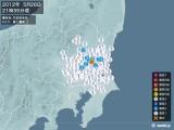 2012年05月26日21時35分頃発生した地震