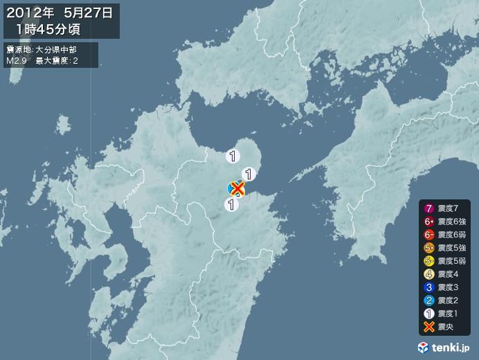 地震情報(2012年05月27日01時45分発生)