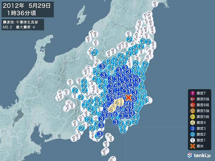 地震情報(2012年05月29日01時36分発生)