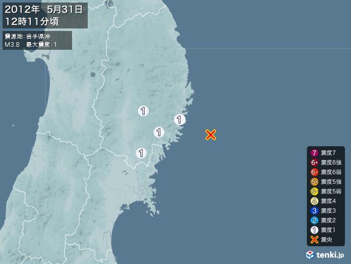 地震情報(2012年05月31日12時11分発生)