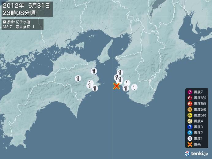 地震情報(2012年05月31日23時08分発生)